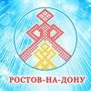 Ростов-на-Дону, семинары Токаревой Н.П.