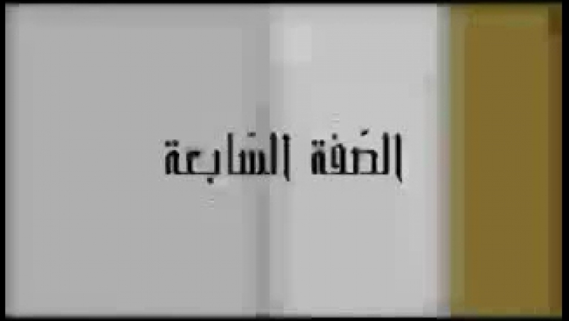 ДАИШ ислам мемлекет xауариждік топ болыып табылам