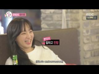 We Got Married 161231 Episode 354 English Subtitles