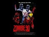 Зомби 90-х  Экстремальная эпидемия (1991)
