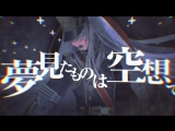 World Etude (No Credits) Re-CREATORS EP13 Ending Theme