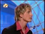 staroetv.su / Жизнь прекрасна (СТС, 2005) Павел Кашин