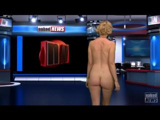Naked News 2016-11-17_1080_all