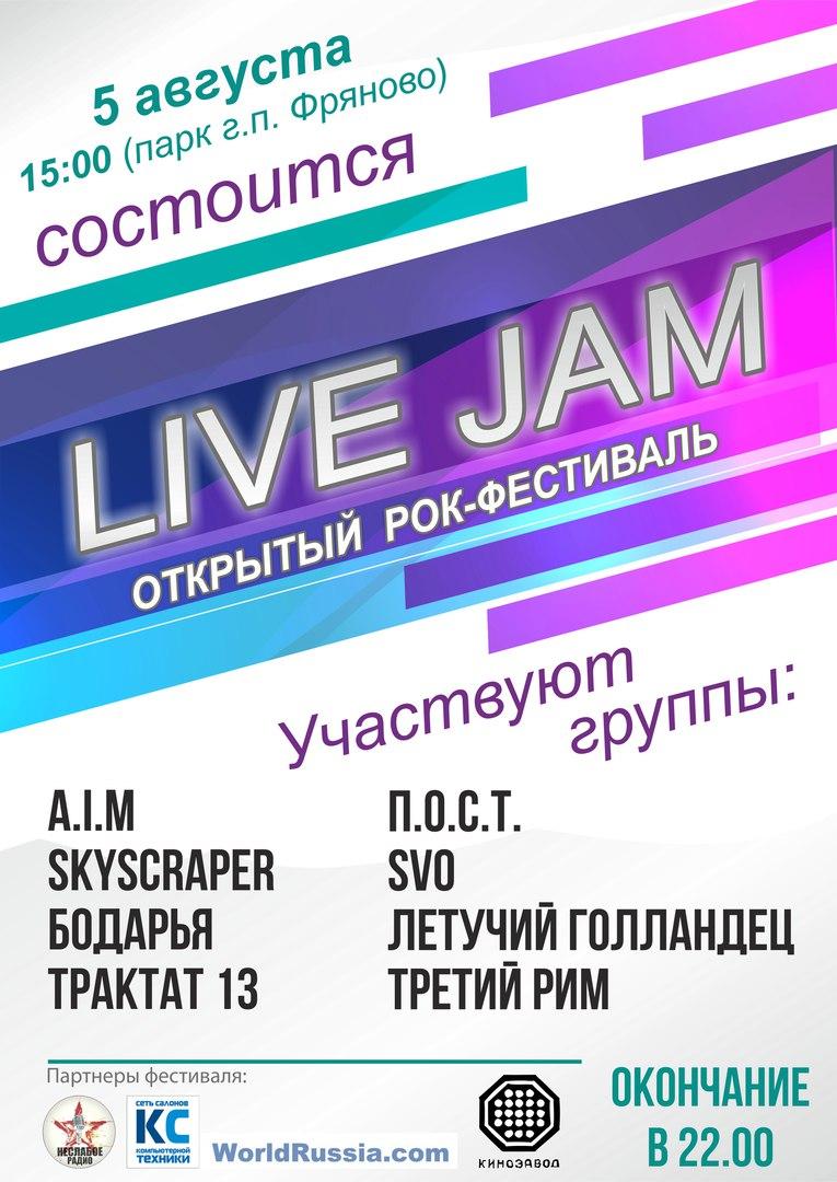 livejam