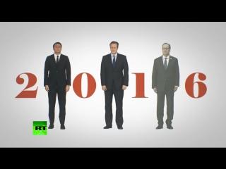 Чем запомнится 2016 год Ренци, Олланду и Кэмерону