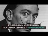 Тайны Чапман 3 февраля на РЕН ТВ