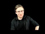 « Пиздец » itpedia - Алексей Шевцов (На Случай Важных Переговоров).mp3