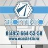 ЭКОСТЕКЛО - Изготовление Зеркал и Стекол