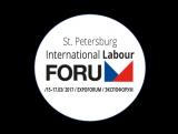Петербургский Международный Форум Труда 2017  SPb International Labour FORUM