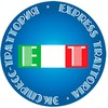Экспресс-Траттория (ET™)