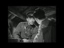 «Во имя Родины» (1943)