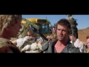 Mad Max 2: The Road Warrior [Unrated Version]  Безумный Макс 2: Воин дороги (Джордж Миллер, 1981) - [VO - Гоблин]