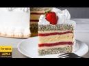 Торт Клубничный поцелуй Бисквитный торт с клубникой Заварной крем Белковый крем ✧ ГОТОВИМ ДОМА
