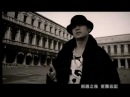 Jay Chou 周杰倫【黑色毛衣 Black Sweater】-Official Music Video