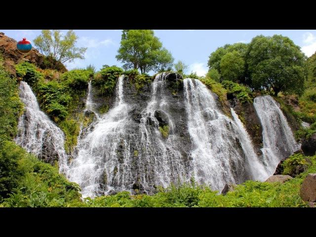 Водопад Шаки (Շաքիի ջրվեժShaki Waterfall)