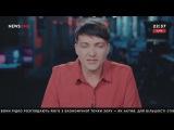 Савченко матом описала ситуацию в стране. Украина. Простыми словами
