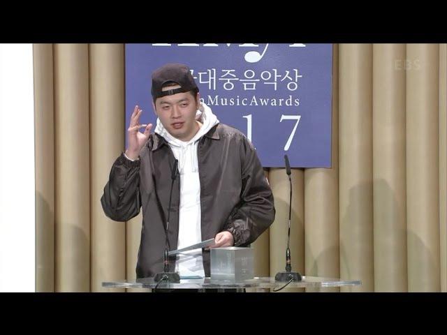 이센스 E SENS 한국대중음악상 시상식 출연!! 센스형 얼타네ㅋㅋㅋㅋ반갑