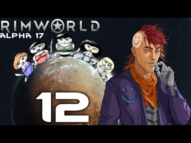 Прохождение Rimworld Alpha 17 - Токсичные осадки. 12