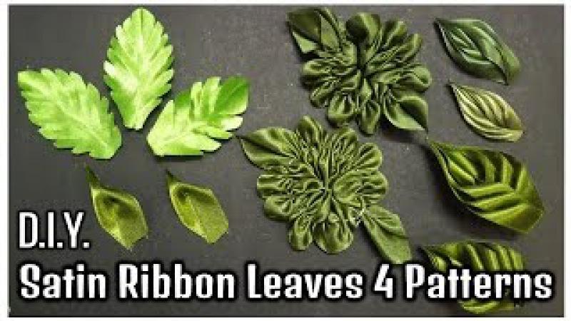 D I Y Satin Ribbon Leaves 4 Patterns MyInDulzens