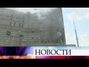 ВМоскве наНовом Арбате потушили пожар водной иззнаменитых «высоток-книжек ...