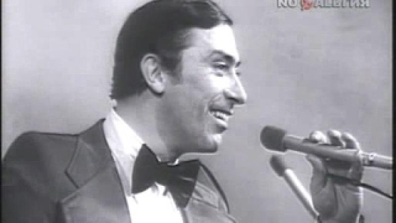 1977г.