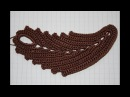 Перо павлина Элемент для коричневого платья