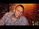 Михаил ГРУБОВ - Влюблённая женщина