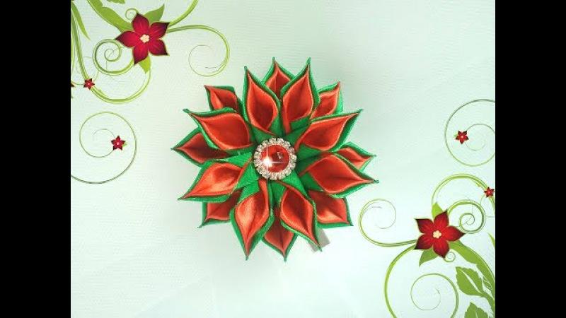 Цветок канзаши из лент 2 5 см Двойной лепесток Мастер класс