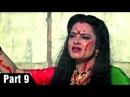Phool Bane Angaray 1991 Rekha Rajinikanth Hindi Movie Part 9 of 9