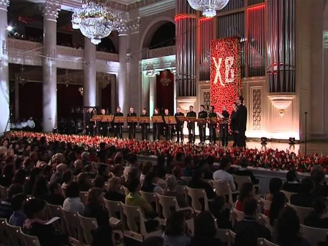 Праздничный хор Валаамского монастыря, Пасхальный концерт 2012 г.