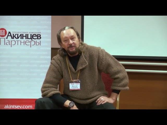 Виталий Сундаков Интересная беседа о важных вещах ч1