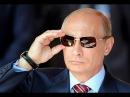 Обзор от ПР.. Дункан Маклауд.. О Путине..об искренности.. о вере..