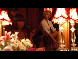 «Женщины в беде» (2009): Трейлер
