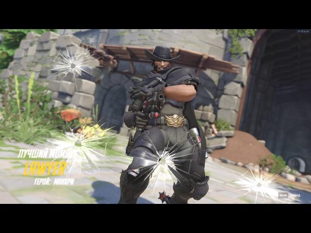 Overwatch 09 23 2017 Кри - Ванпанчмен FFA