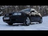 Властелин колец. Купил Audi A6 C5 quattro.