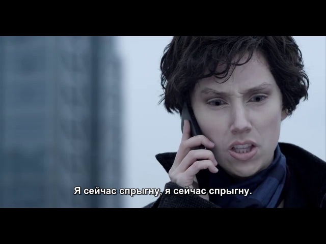 Пародия Шерлока русские субтитры / Sherlock Parody by The Hillywood Show rus sub