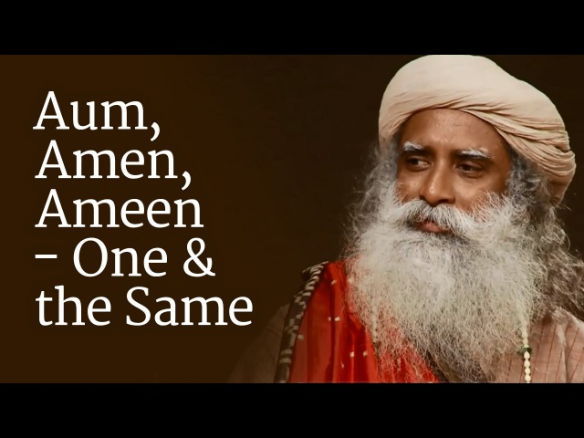 Aum Amen Ameen One and the Same Sadhguru