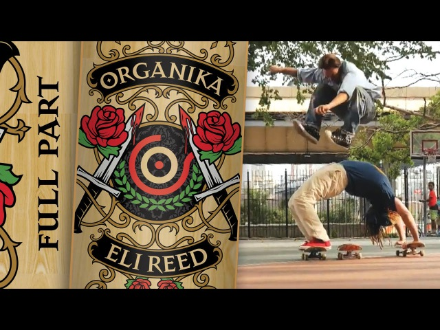 Organika - Eli Reed Love All Part