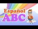Испанский алфавит - Spanish alphabet ABC