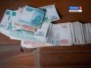 Лесничего из Костромской области подозревают в получении взятки в 300 тысяч рублей