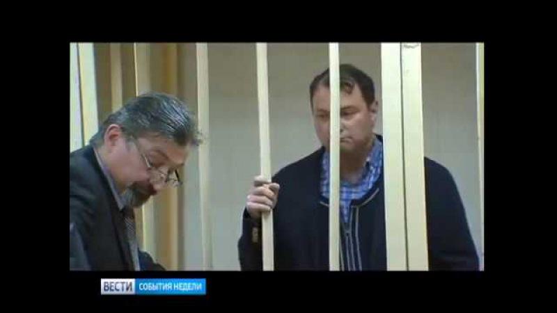 Директор Волковского театра Юрий Итин помещен под домашний арест