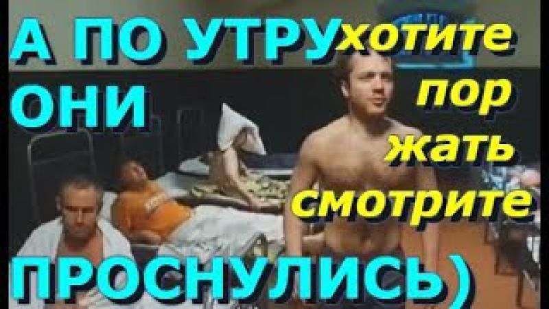 русская комедия про алкашей МНОГО ХОРОШИХ АКТЕРОВ смех обеспечен HD RUSSKIE FILMI