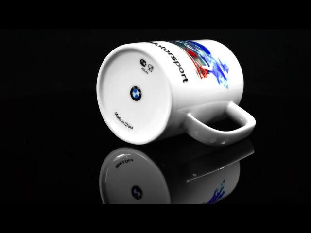 Идеальная кружка BMW motorsport