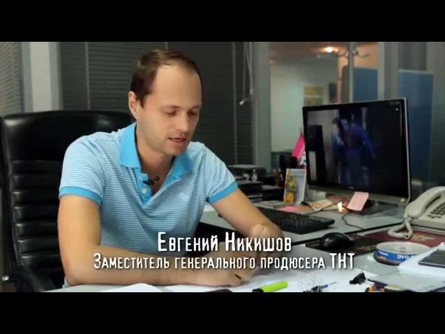 Интервью с создателями сериала Чернобыль.Зона Отчуждения