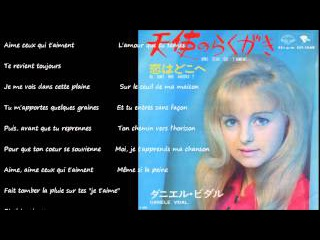 Aime Ceux Qui T`aiment (天使のらくがき) / DANIELE VIDAL