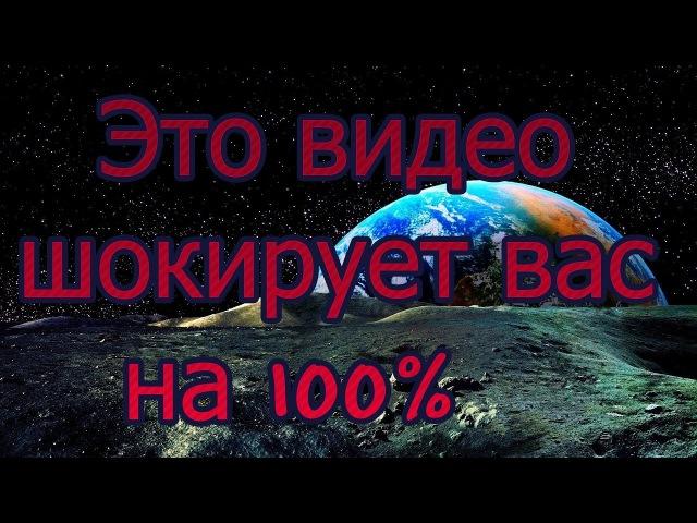 Док фильм секреты луны