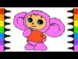 Как рисовать Чебурашку. How to Draw Toys Learn easy to draw and colorize colored Markers