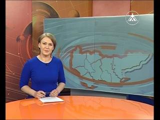 Лангепас - Новости - 2017.02.21