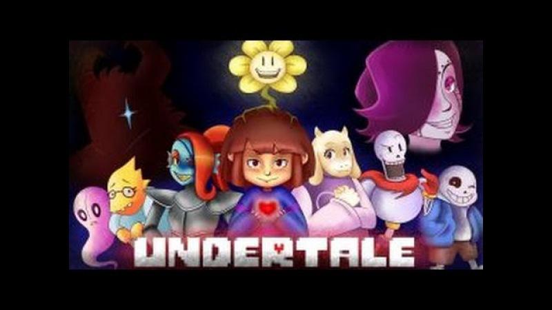 Топ 5 Анимации Андертейл/Top 5 Animation Andertale/5 анимаций UNDERTALE/Sans Undertale/