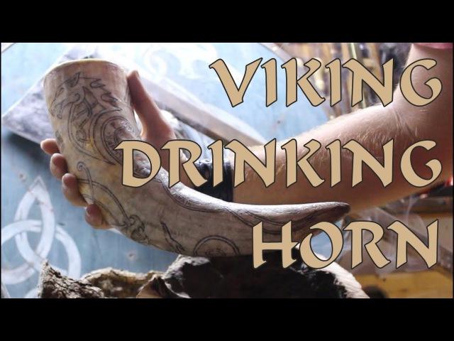Hand Made Viking Drinking Horn